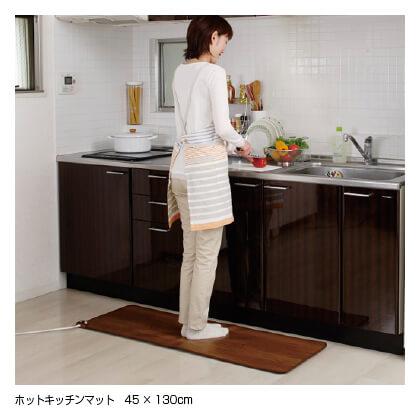 ホットキッチンマット 45X130cm
