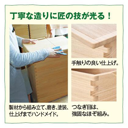 桐子モダン 桐の米びつ マス付き(30kg)