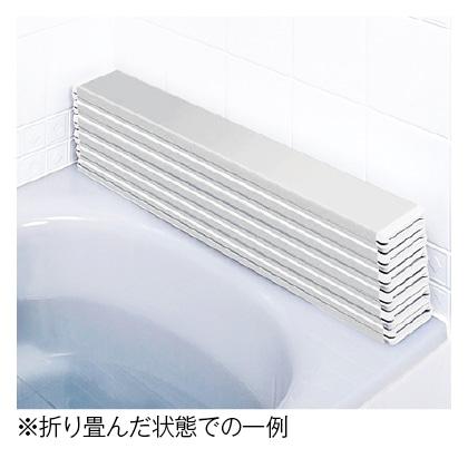 SIAA 抗菌・抗カビ折りたたみ風呂蓋 L14(約75×140cm用) メタリックシルバー