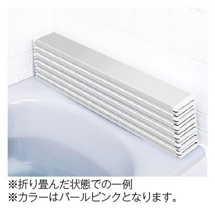 SIAA 抗菌・抗カビ折りたたみ風呂蓋 L14(約75×140cm用) パールピンク