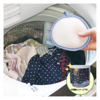 洗たくマグちゃん ブルー(2個)
