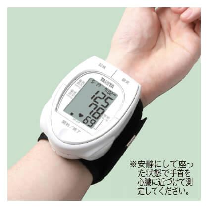 タニタ 手首式血圧計 BP—211