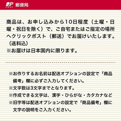 ぽすくま ネーム印 ブルー ぽすくま  (A)
