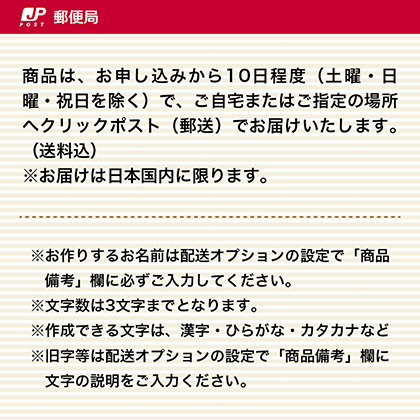 ぽすくま ネーム印 ピンク ぽすくま  (A)
