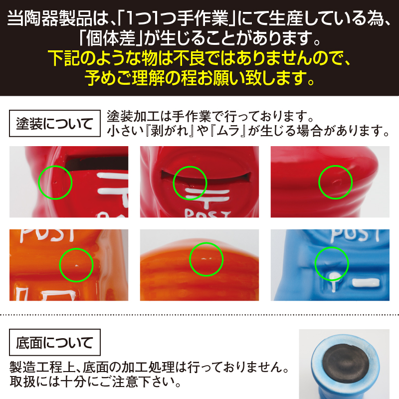 ポスト型貯金箱座布団付き10cm人気カラー3色セット(赤・黄・M金)