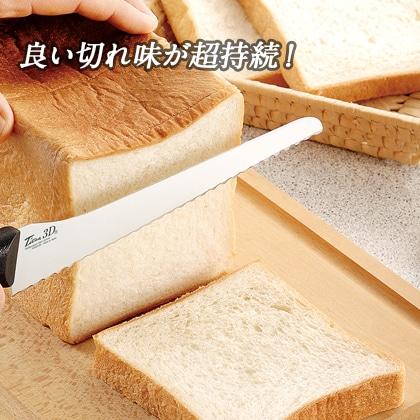銀チタンパン切包丁210�o