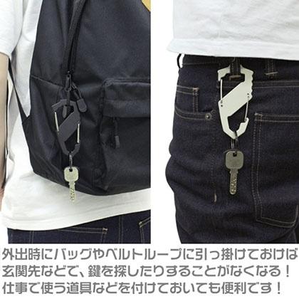 鬼滅の刃 0240-0186 鬼殺隊 カラビナS型/BLACK