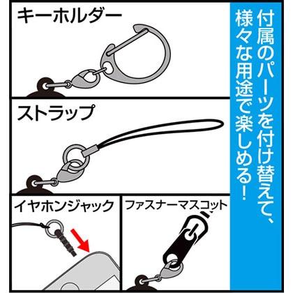 鬼滅の刃 竈門炭治郎 つままれ 最終選別Ver.
