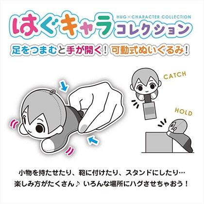 TVアニメ「呪術廻戦」 はぐキャラコレクション 2 1pcs 【5月末以降発送予定】
