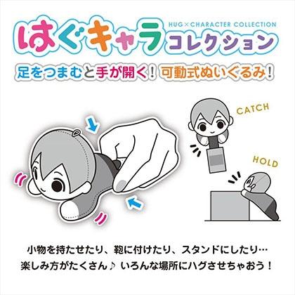 TVアニメ「呪術廻戦」はぐキャラコレクション 1&2 1pcs
