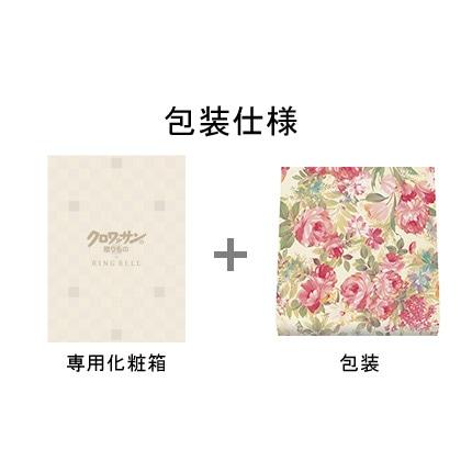 クロワッサンの贈りもの ピュア&シック コース 写真入りメッセージカード(有料)込【慶事用】