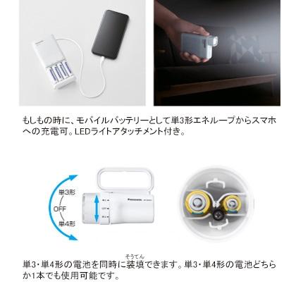 [パナソニック]防災用家電+トレイセット ブラウン