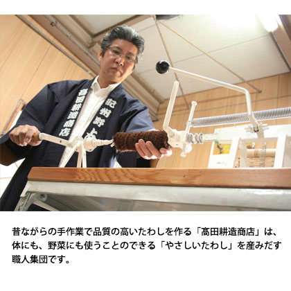 〈高田耕造商店〉 檜の台の足裏ブラシ