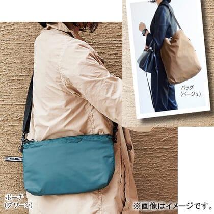 保冷携帯バッグ+保冷ポーチセット イエロー