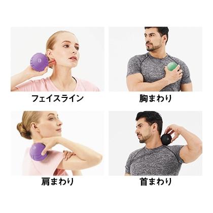 <ドクターエア>3Dコンディショニングボールスマート ブラック