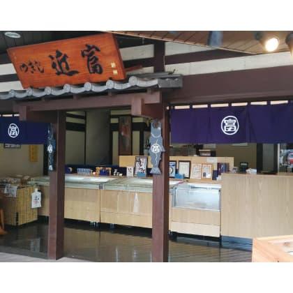 大井川鰻(白焼・串焼2枚)