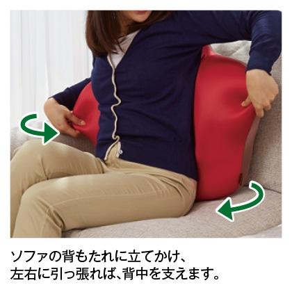 CuCuロイヤル(エンジ×モカ)