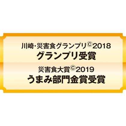 そのまんまOKカレー(中辛6食+甘口6食入)