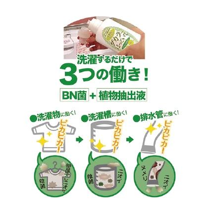 衣類・洗濯槽消臭剤 ダカラ〜ほっといて 詰替用 500ml