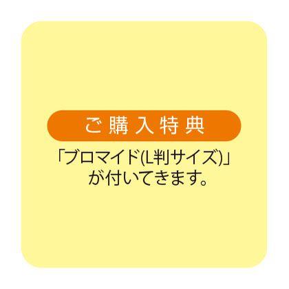 氷川きよしカレンダー(B2)