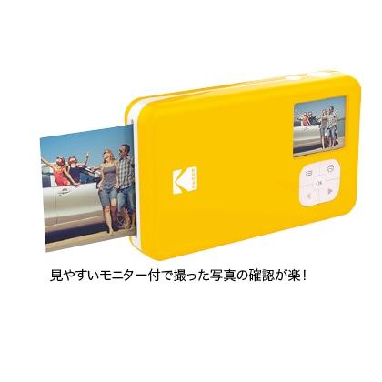 〈KODAK〉カメラ付プリンターセット