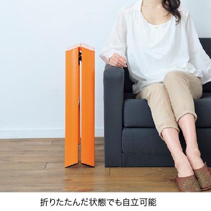 ルカーノ2ステップ(2段)オレンジ