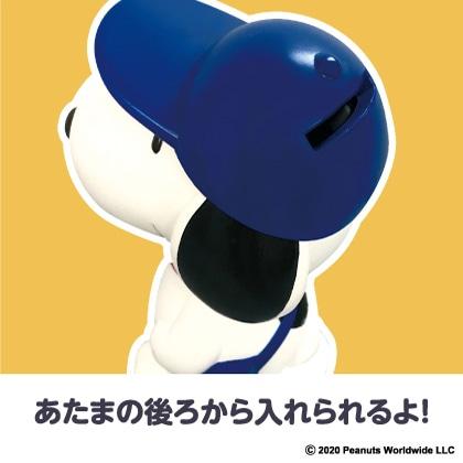 スヌーピー/貯金箱(スヌーピー)