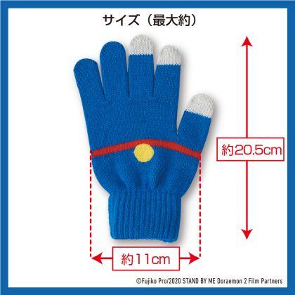 手袋 Mサイズ スマートフォン対応