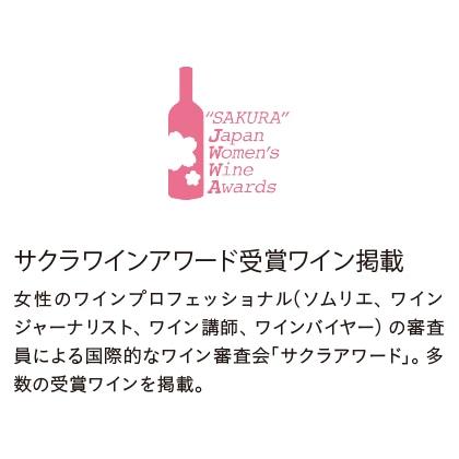 ワイン カタログギフト アロマコース【慶事用】
