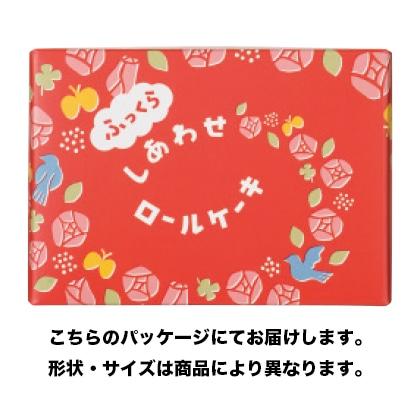 ふっくらしあわせロールケーキB(お名入れ)【出産祝い用】