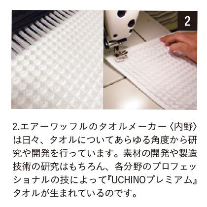 日本の極み エアーワッフル バス・フェイスタオルセットA ホワイト【慶事用】