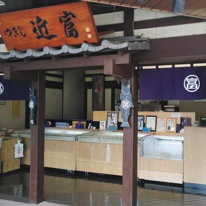 <※お中元対象商品>大井川鰻(長焼・串焼2枚)