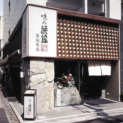 <※お中元対象商品>西京漬笹巻 6切セット