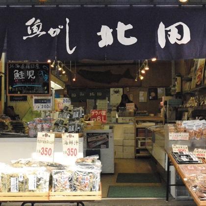 <※お中元対象商品>築地の焼魚