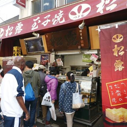 <※お中元対象商品>つきぢ松露の玉子焼3本セット