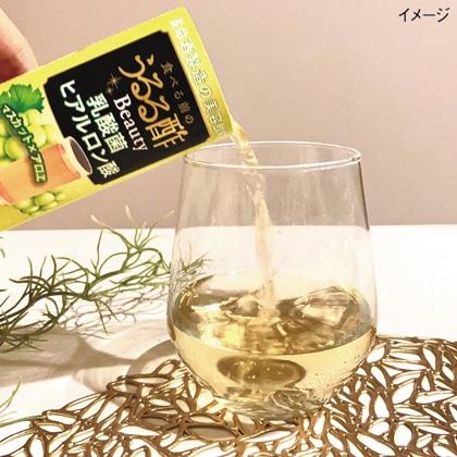 <※お中元対象商品>食べる前のうるる酢セット
