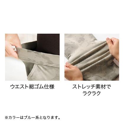 京プリントストレッチパンツ(ブルー系 3L)