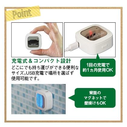 ステリキューブ 歯ブラシ除菌ケース2個セット