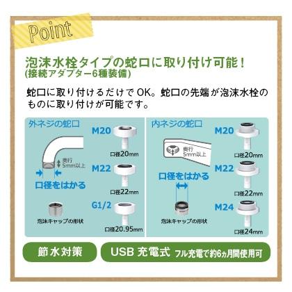 <ククナ>センサー式タッチレス水栓