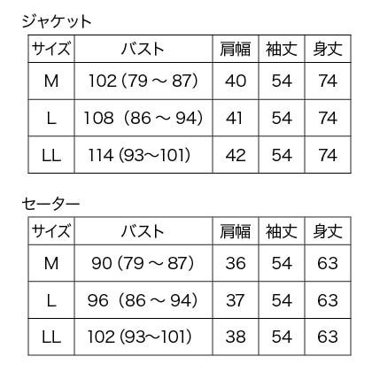 フード付ニットジャケットアンサンブル M