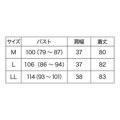 収納ポーチ付 ダウンロングベスト LL