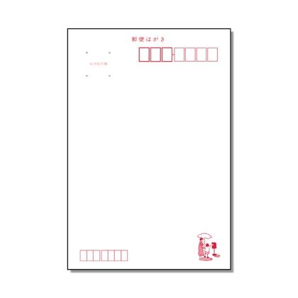 あいさつ文入り夏の絵入りはがき2021 郵便ポスト