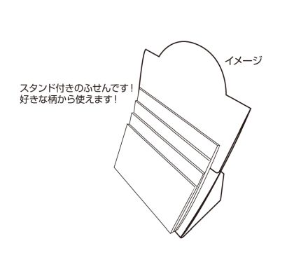 PUI PUI モルカー えらべるふせんスタンド(1)