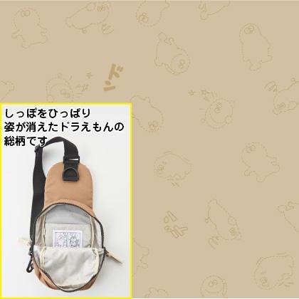 「カチ」雑貨シリーズ ボディバッグ(ライトブラウン)