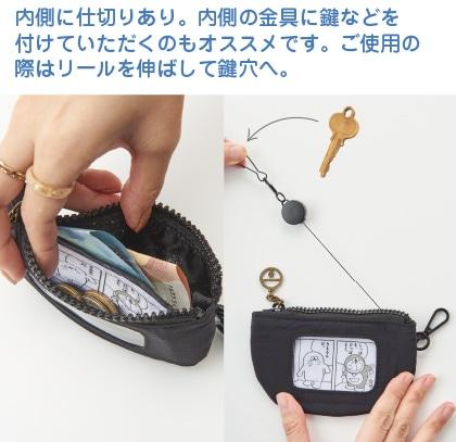 「カチ」雑貨シリーズ フラグメントケース(ブラック)