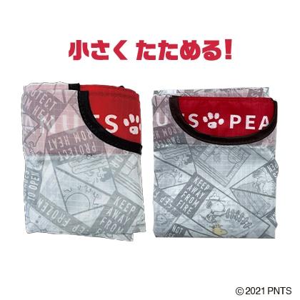 スヌーピー/エコバッグ