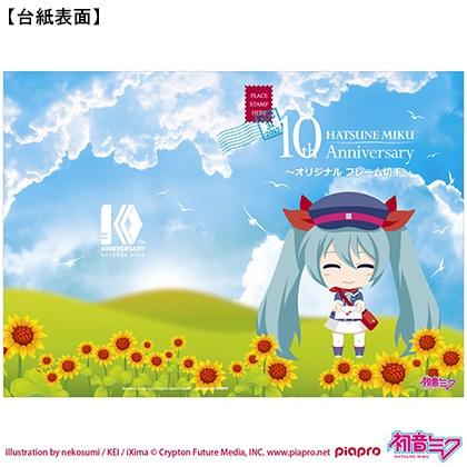 10th ANNIVERSARY HATSUNE MIKU