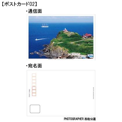 小樽彩景 vol.2