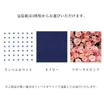 バリューチョイス(花柄) スカーレット