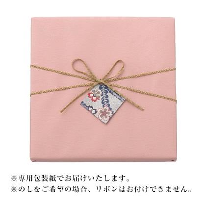 婦人画報×RINGBELL(和版) 山紫